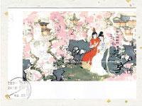 取り扱い商品中国切手