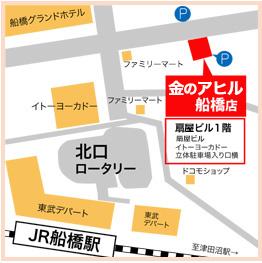 まるオク取扱店-たくみや船橋店 最寄地図