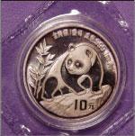 オークション代行-パンダ銀貨