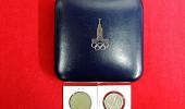 【落札実績】モスクワ オリンピックコイン