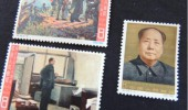 【落札実績】中国切手 紀109 遵義会議 30周年 3種完