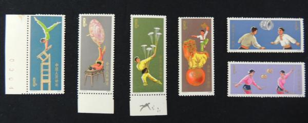 中国切手 T2 曲芸 6種完 1974年 未使用