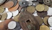 【落札実績】国内おまとめ古銭・コインなど
