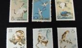 【落札実績】切手(中国切手/国内切手)