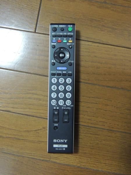 ソニー 40インチ フルHD液晶テレビ BRAVIA KDL-40F1 SONY 付属品