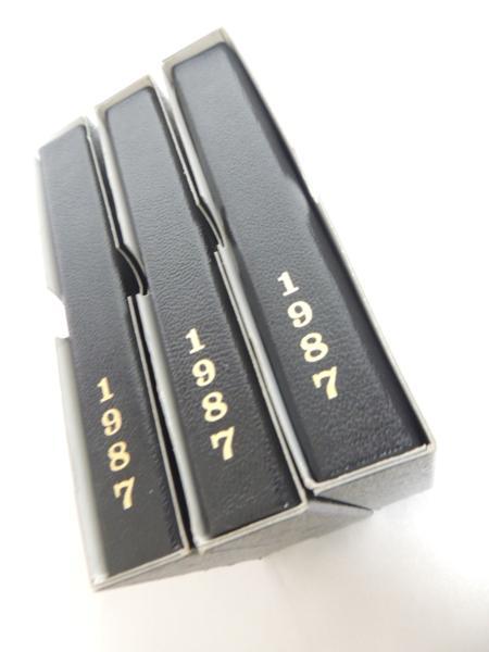 特年1987年 昭和62年 プルーフ貨幣セット 造幣局 ヤフオク ヤフーオークション