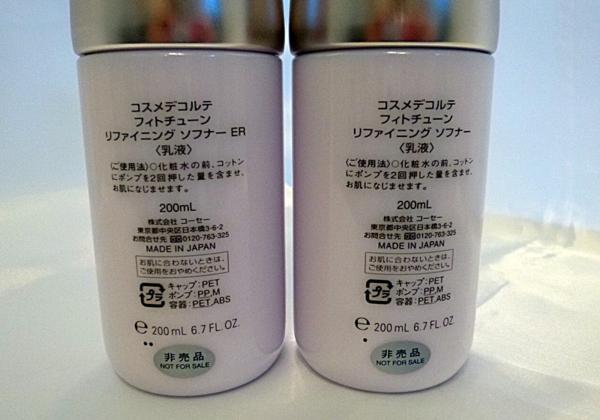 KOSE コーセー コスメデコルテ フィトチューン ☆ 6点 セット 非売品