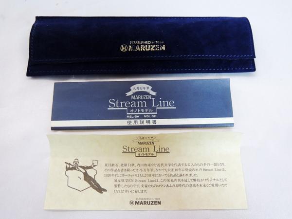 MARUZEN 丸善 万年筆 ペン先14K StreamLine オノトモデル