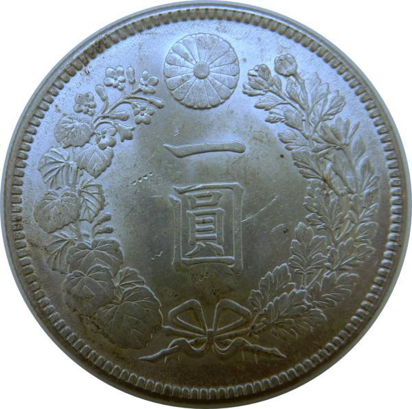 古銭の「円銀」と「丸銀」とは