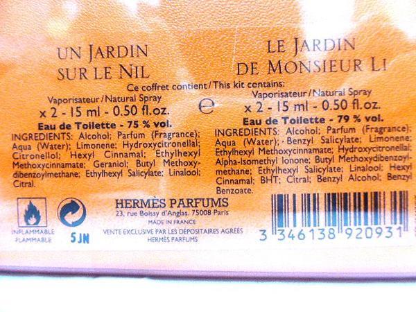 エルメス 香水セット 李氏の庭 ナイルの庭 15ml 4本 未使用