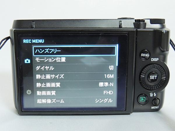 カシオ CASIO EX-ZR1000 黒 中古 HIGHSPEEDEXILIM デジカメ
