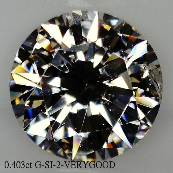 ダイヤモンドルース0.403ctG-SI-2-VERYGOOD裸石ラウンド