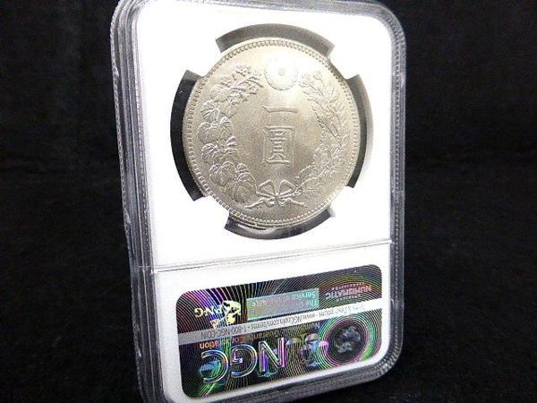 古銭の「特年」と「並年」とは