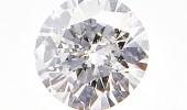 【代行実績】ダイヤモンドルース 0.241ct