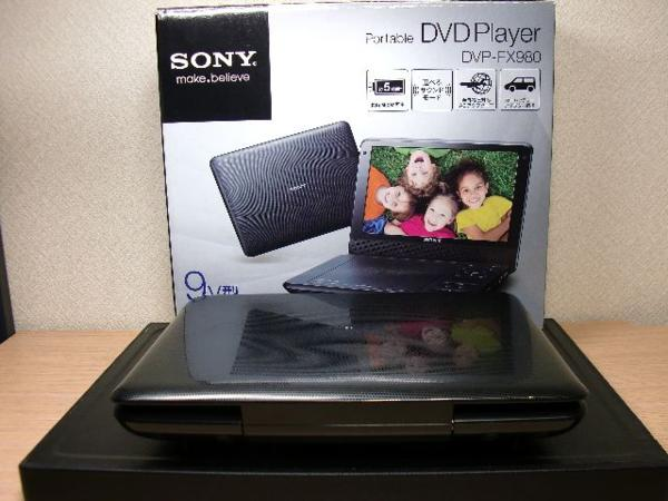 SONYポータブルDVDプレーヤー DVP- FX980