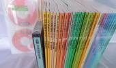 【代行実績】日本語教師養成教材セット