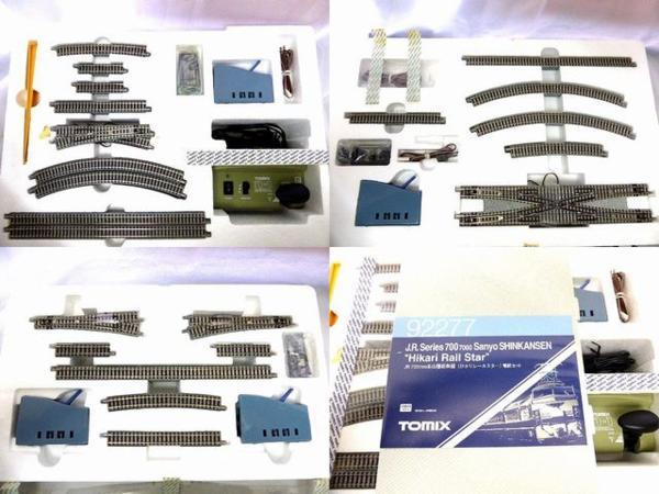 TOMIX マイプランNR レールセット 待避線B 複線化D セット