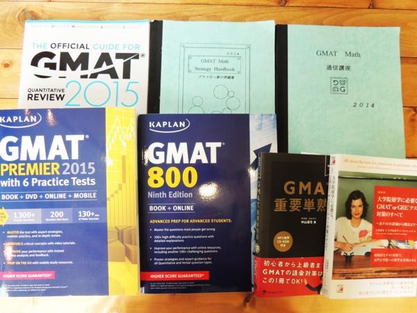 GMAT対策テキスト7冊/KaplanGMATPremier2015/マスアカ2014