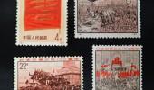 【代行実績】中国切手パリ・コミューン100周年