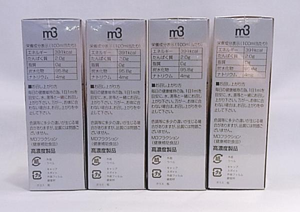 M3 マイタケエキス & M5 plus マイタケ加工商品 未開封
