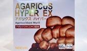 【オークション代行実績】ノエビア アガリクス ハイパー EX 60包