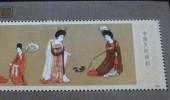 【オークション代行実績】中国切手 T89m★唐美人 小型シート 1984年