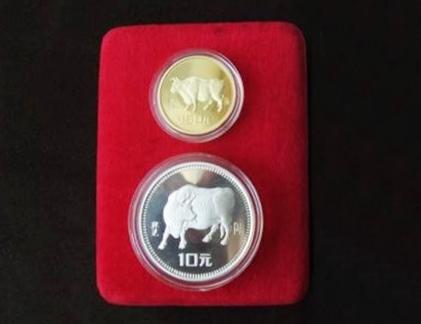 付加価値のある中国十二支金貨